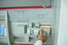 ATM Skimming Device